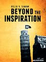 Beyond the Inspiration | RBI